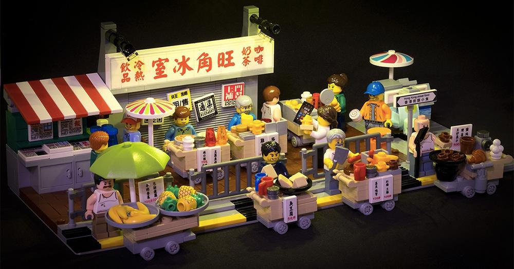 完美演繹!LEGO Ideas 香港街頭小食積木模型!